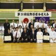 第38回長野県居合道大会、IN上田