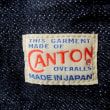 CANTON OVERALLS   BASIC COVERALL