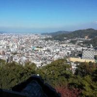 愛媛松山の旅①