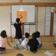 旭地区夏休み子供囲碁教室