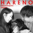 12/1 札幌 気軽な家族写真 ワンちゃんも一緒に♫ フォトスタジオ・ハレノヒ
