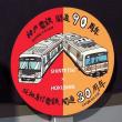 神鉄「神戸電鉄開通90周年&北神急行電鉄開通30周年」コラボヘッドマーク♪♪