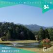 82銀行明神ゴルフ会総会コンペ