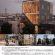 第1回 JIA神奈川 建築フォーラム 開催のお知らせ 10月27日~29日(2017/10/6)