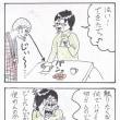 レロレロ~ン・・・