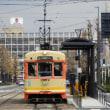 花園町通りの路面電車