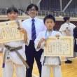 2017年 中部型競技錬成大会