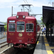 和歌山電鐵