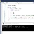 独習C#サンプルをRubyに変換出来るか?Chap2-3(第二章のNo3)