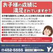 ニュース和歌山に広告を出しました