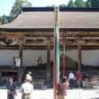 湖東三山巡りその1:西明寺