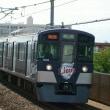 2018年8月15日 西武池袋線 中村橋  9008F 二代目L-train