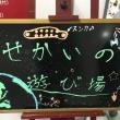 本日は神奈川県アースフェスタに行ってきました。