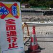 日田市議会『新世ひた』の活動❗