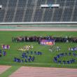 大塚サッカークラブ 20周年記念 サッカー大会@エディオンスタジアム
