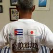 キューバ支援Tシャツ販売スタート!