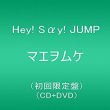 本日、Hey!Say!JUMP出演の音楽番組出演2本立て@「ミュージックステーション」+「バズリズム02」