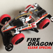 TAMIYA FIRE DRAGON CLEAR SPECIAL