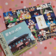 ジブリ美術館☆企画展