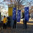 千葉市「ポイ捨てやめようキャンペーン」に参加しました。
