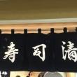 久々に…旅日記 (*´∀`*)