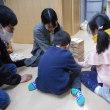 遠山裁き 11月24日 石倉団地学習支援