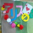 子ども文化クラブでカピバラのわらび餅を作りました☆