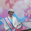 「2017広島観光親善大使」からのメッセージ