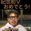 🚴12/11 岐阜競輪①