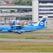 残り写真~大阪国際空港(2018年)