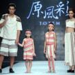 台湾先住民のデザイナーがファッションショー センスで文化紡ぐ