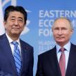 日ロ平和条約締結の重要性 中国の脅威への共同対処として