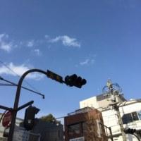 目黒から元町〜