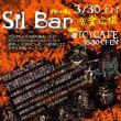 Sil Bar