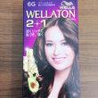 WELLATON 2+1  クリームタイプ