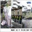 3.11大震災の直後の 写真
