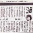 170916 104万PV超:そもそも福島原発事故の原因と責任は第1次安倍晋三内閣にあった!