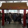 台湾フェア、群馬県庁
