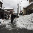 金沢市除雪デー❄️