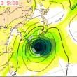 """◯ #21_11🌊""""JTWC""""💧//台風21号2017年米軍最新予想進路情報!関東直撃か! #21_11"""