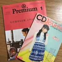 CD Jurnal と &Premium