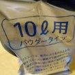 熱中症予防に (o`・∀・´)