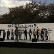 蕨市民音楽祭①わらフェス合唱ステージ