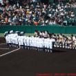 8/12 夏の高校野球 北海vs神戸国際大付属を観戦する
