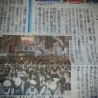 日本「大金星!!」勝ち点3,2-1で初戦を飾る~~
