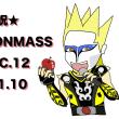 呪!DEMONMASS!!
