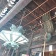 152 アチャコの京都日誌 再びの京都 27番 平等寺  贔屓とは? 今日はためになる。
