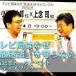 リテラ / 「安倍応援団の小川榮太郎切りが醜悪! 百田、上念、有本、『WiLL』が『アウト』『ダメ』『関係ない』『よくわからない』」