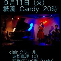 【ライブのお知らせ】9/11(火)祇園Candyにて『clair(クレール)』です✨