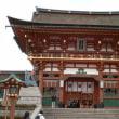 京都2人旅。
